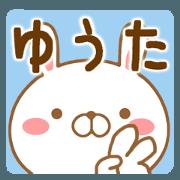 สติ๊กเกอร์ไลน์ Fun Sticker gift to YUUTA