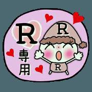 สติ๊กเกอร์ไลน์ Very convenient! Sticker of [R]!