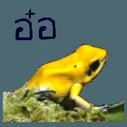 สติ๊กเกอร์ไลน์ Ancient creatures in the aquarium