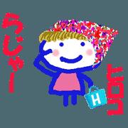 สติ๊กเกอร์ไลน์ Sticker of Hirokocyan