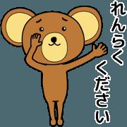 สติ๊กเกอร์ไลน์ dancing bear