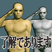 สติ๊กเกอร์ไลน์ Gold & Silver Animated (Japanese ver.)
