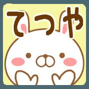 สติ๊กเกอร์ไลน์ Fun Sticker gift to TETSUYA