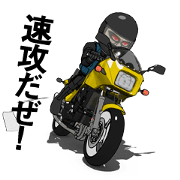 สติ๊กเกอร์ไลน์ Motorcycle Geek Old Man Rider