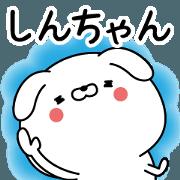 สติ๊กเกอร์ไลน์ Name Sticker to send to Shinchan