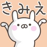 สติ๊กเกอร์ไลน์ KIMIE's basic pack,cute rabbit