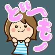 สติ๊กเกอร์ไลน์ Cute mama sticker