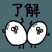 สติ๊กเกอร์ไลน์ The boiled egg Tama and Tama