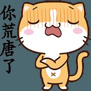 สติ๊กเกอร์ไลน์ Pi Cat