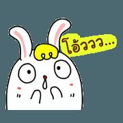 สติ๊กเกอร์ไลน์ กะตุ่ย คือ กระต่าย