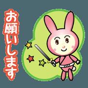 สติ๊กเกอร์ไลน์ ninja-rabbit
