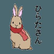 สติ๊กเกอร์ไลน์ Hirata Stickers