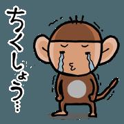 สติ๊กเกอร์ไลน์ OCHARU the monkey in OSAKA 5