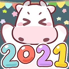 N9: สวัสดีปีวัว 2021