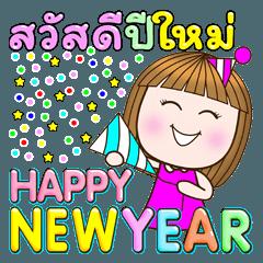 ไนซ์เกิร์ล : อวยพร ปีใหม่ + เทศกาลทั้งปี