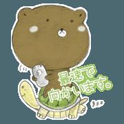 สติ๊กเกอร์ไลน์ Tsukino Chaguma Sticker heartwarming ver