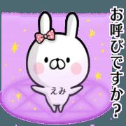 สติ๊กเกอร์ไลน์ Emi's rabbit sticker