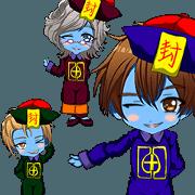 สติ๊กเกอร์ไลน์ Jiang Shi Boy German