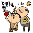 LINEスタンプランキング   上野毛豊 side-C