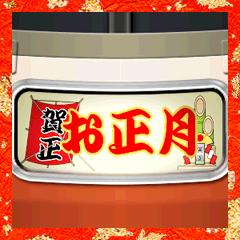 幕式ヘッドマーク (特急 / お正月)