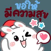 สติ๊กเกอร์ไลน์ N9: ต่ายเชียร์ ส่งความสุข 2564