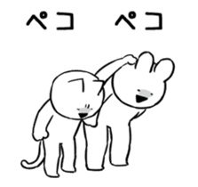 Extremely Rabbit Animated [kind words] sticker #15527815