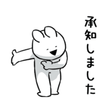 Extremely Rabbit Animated [kind words] sticker #15527818