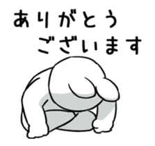 Extremely Rabbit Animated [kind words] sticker #15527819