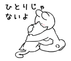 Extremely Rabbit Animated [kind words] sticker #15527823