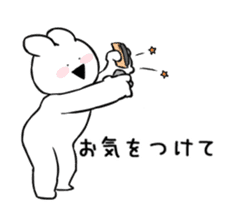 Extremely Rabbit Animated [kind words] sticker #15527824