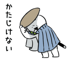 Extremely Rabbit Animated [kind words] sticker #15527825
