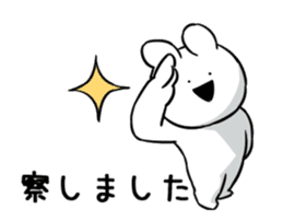 Extremely Rabbit Animated [kind words] sticker #15527828