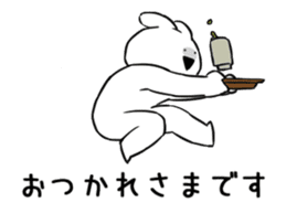 Extremely Rabbit Animated [kind words] sticker #15527830