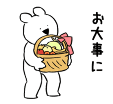 Extremely Rabbit Animated [kind words] sticker #15527831