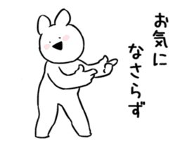Extremely Rabbit Animated [kind words] sticker #15527832