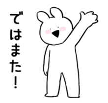 Extremely Rabbit Animated [kind words] sticker #15527833