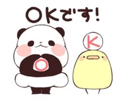 Yururin panda moving sticker #15528627