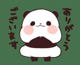 Yururin panda moving sticker #15528628