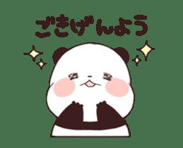 Yururin panda moving sticker #15528630