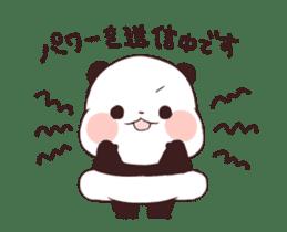 Yururin panda moving sticker #15528633