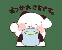 Yururin panda moving sticker #15528635