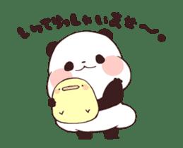 Yururin panda moving sticker #15528643