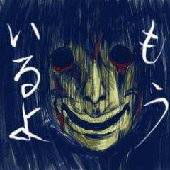"""สติ๊กเกอร์ไลน์ """"Horror"""" series 2nd"""