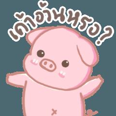 Piggiko
