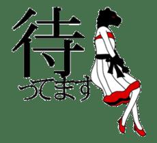 1990 which dances sticker #15546382