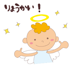 """I am an angel.""""What are you doing?"""" sticker #15559619"""