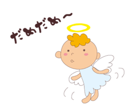 "I am an angel.""What are you doing?"" sticker #15559620"