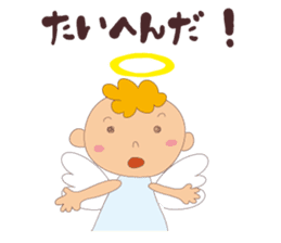 """I am an angel.""""What are you doing?"""" sticker #15559625"""