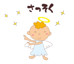 """I am an angel.""""What are you doing?"""" sticker #15559630"""