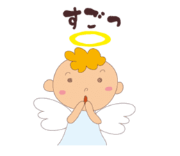 """I am an angel.""""What are you doing?"""" sticker #15559631"""